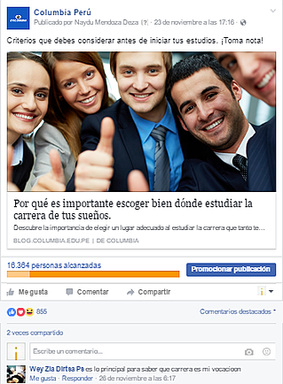 Marketing de contenidos - Ejemplos Columbia