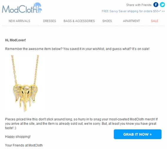 campañas-email-recuperar-clientes-2.jpg