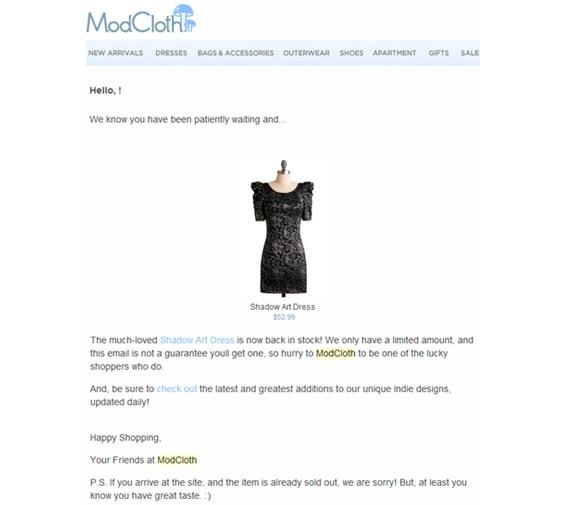 campañas-email-recuperar-clientes-7.jpg