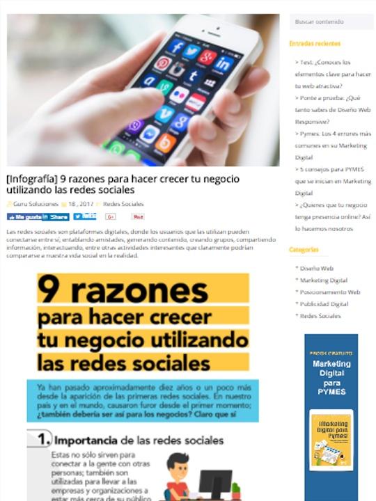 peru-inbound-marketing-blog.jpg